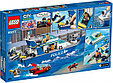 60277 Lego City Катер полицейского патруля, Лего Город Сити, фото 2