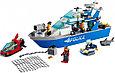 60277 Lego City Катер полицейского патруля, Лего Город Сити, фото 3