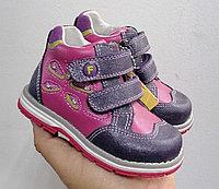 Кожаные ортопедические детские ботиночки на весну 21 размер