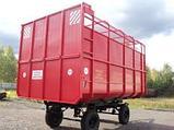 Прицеп тракторный 2ПТС-4,5 с кузовом 45 м3, фото 2