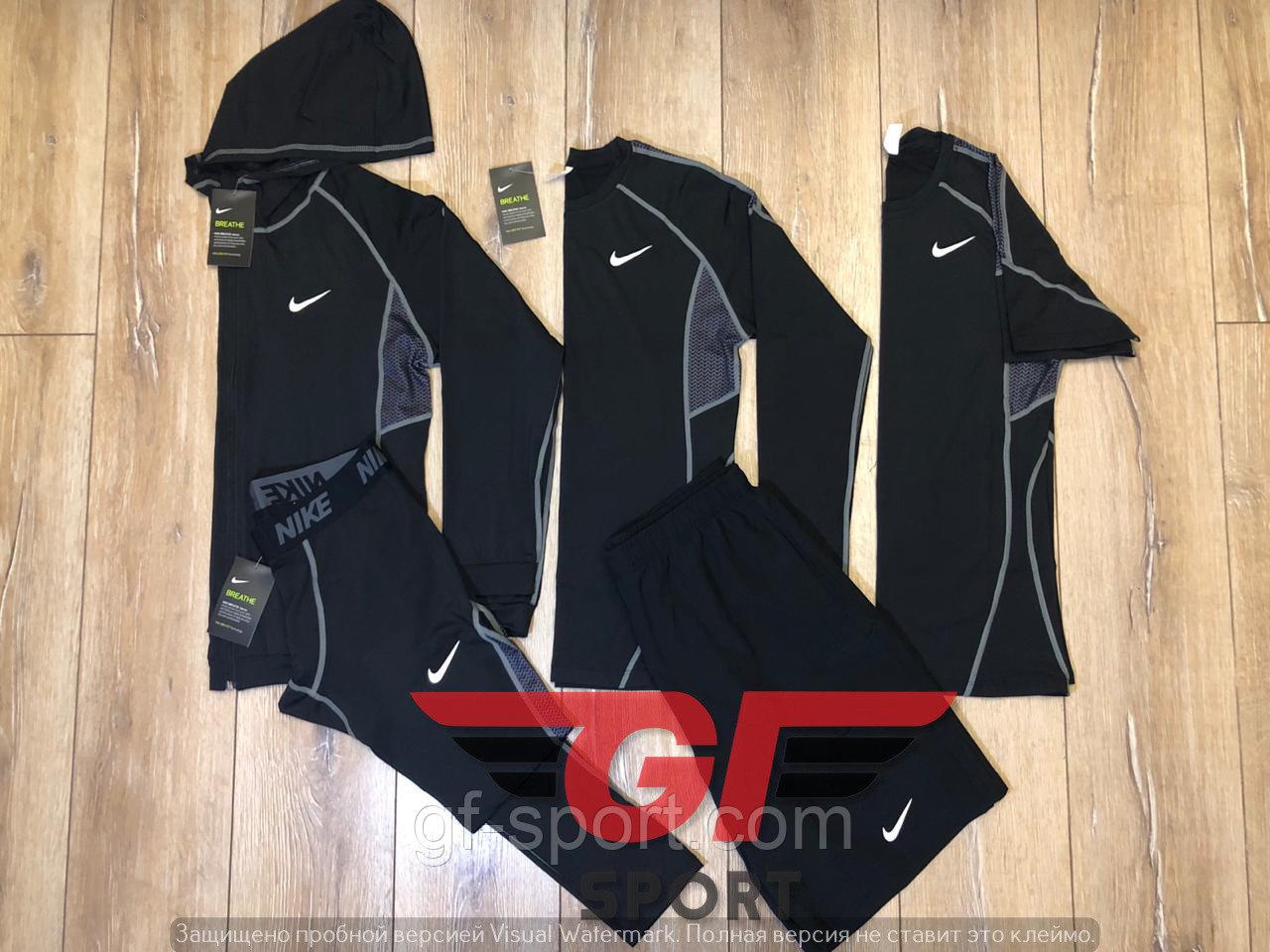 Рашгард (компрессионное белье)  Nike 5в1, комбинированный