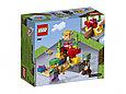 21164 Lego Minecraft Коралловый риф, Лего Майнкрафт, фото 2