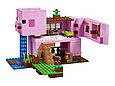 21170 Lego Minecraft Дом-свинья, Лего Майнкрафт, фото 4