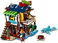 31118 Lego Creator Пляжный домик серферов, Лего Креатор, фото 5