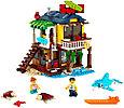 31118 Lego Creator Пляжный домик серферов, Лего Креатор, фото 4