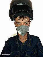 Полумаска со слоем угольного фильтра N95 FFP2 с клапаном (сертификат СТ-KZ, ГОСТ 12.4.294-2015)