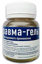 Травма-гель 75 гр