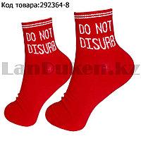 """Носки женские хлопковые с надписью """"Do not disurb"""" 37-42 размер Jieerli BH124 красные"""