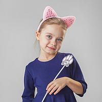 Карнавальный набор «Кошечка», ободок, ушки, хвостик, волшебная палочка