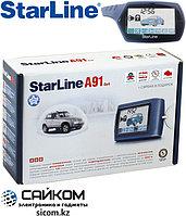 Автосигнализация StarLine A91 / Автозавод / Старлайн