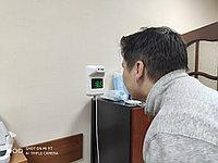Бесконтактный термометр на штативе. Стационарный инфракрасный - HG02