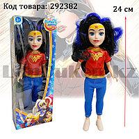 Кукла игрушечная детская Супер женщина Wonder women в костюмчике 24 см