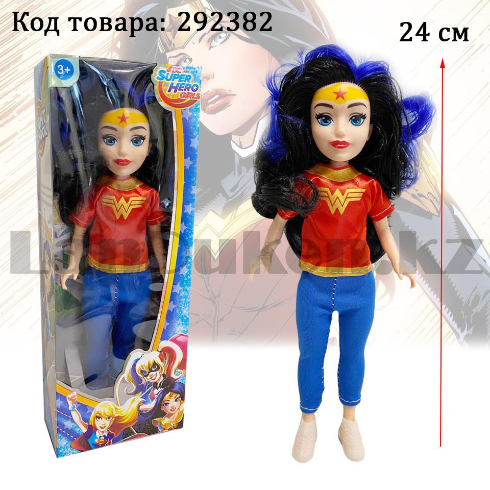 Кукла игрушечная детская Супер женщина Wonder women в костюмчике 24 см - фото 1