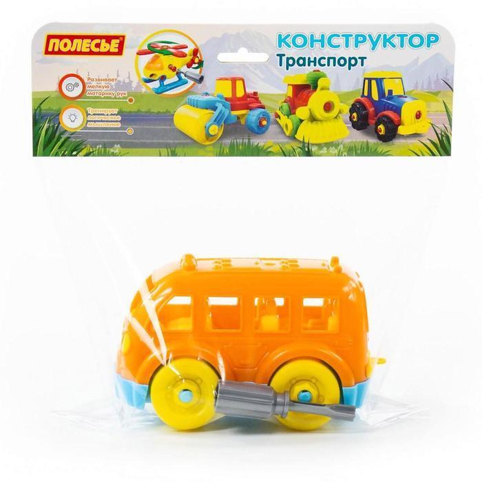 Конструктор-транспорт «Автобус малый», 15 элементов (в пакете) - фото 7