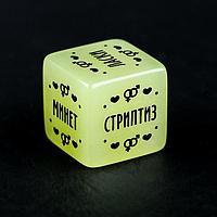 """Кубик неоновый """"Наслаждения для него"""", фото 2"""