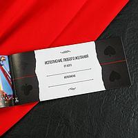 Игра купоны «Чековая книжка желаний» для взрослых, фото 5