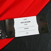 Игра купоны «Чековая книжка желаний» для взрослых, фото 6