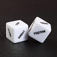 """Игра для двоих """"50 оттенков страсти"""" с кубиками   4541062, фото 4"""