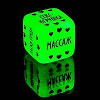 """Эротический набор """"Ахи вздохи"""" (плетка, 1 кубик, фанты)   4672575, фото 3"""