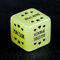 """Эротический набор """"Ахи вздохи"""" (плетка, 1 кубик, фанты)   4672575, фото 4"""