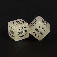 "Эротический набор ""Территория соблазна"" (веревка, 2 кубика, фанты)   4672578, фото 4"