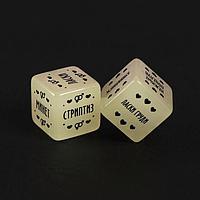 "Эротический набор ""Территория соблазна"" (фанты, 2 кубика, маска)   4672581, фото 4"
