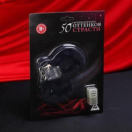 """Эротический набор """"50 оттенков страсти"""" (2 кубика, наручники)   4672585"""