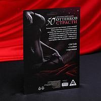"""Эротический набор """"50 оттенков страсти"""" (2 кубика, наручники)   4672585, фото 2"""