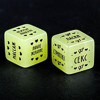 """Эротический набор """"50 оттенков страсти"""" (2 кубика, наручники)   4672585, фото 3"""