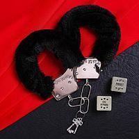 """Эротический набор """"50 оттенков страсти"""" (2 кубика, наручники)   4672585, фото 5"""