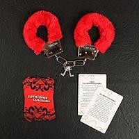 "Эротический набор ""Территория соблазна"" (наручники, фанты)   4672593, фото 5"