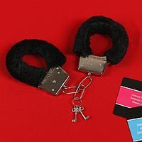"""Эротический набор """"50 оттенков страсти"""" (наручники, фанты, плетка)   4672595, фото 3"""