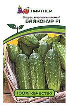 Агрофирма «Партнер». Семена огурцов «БАЙКОНУР F1».