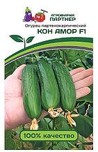 Агрофирма «Партнер». Семена огурцов «КОН АМОР F1».