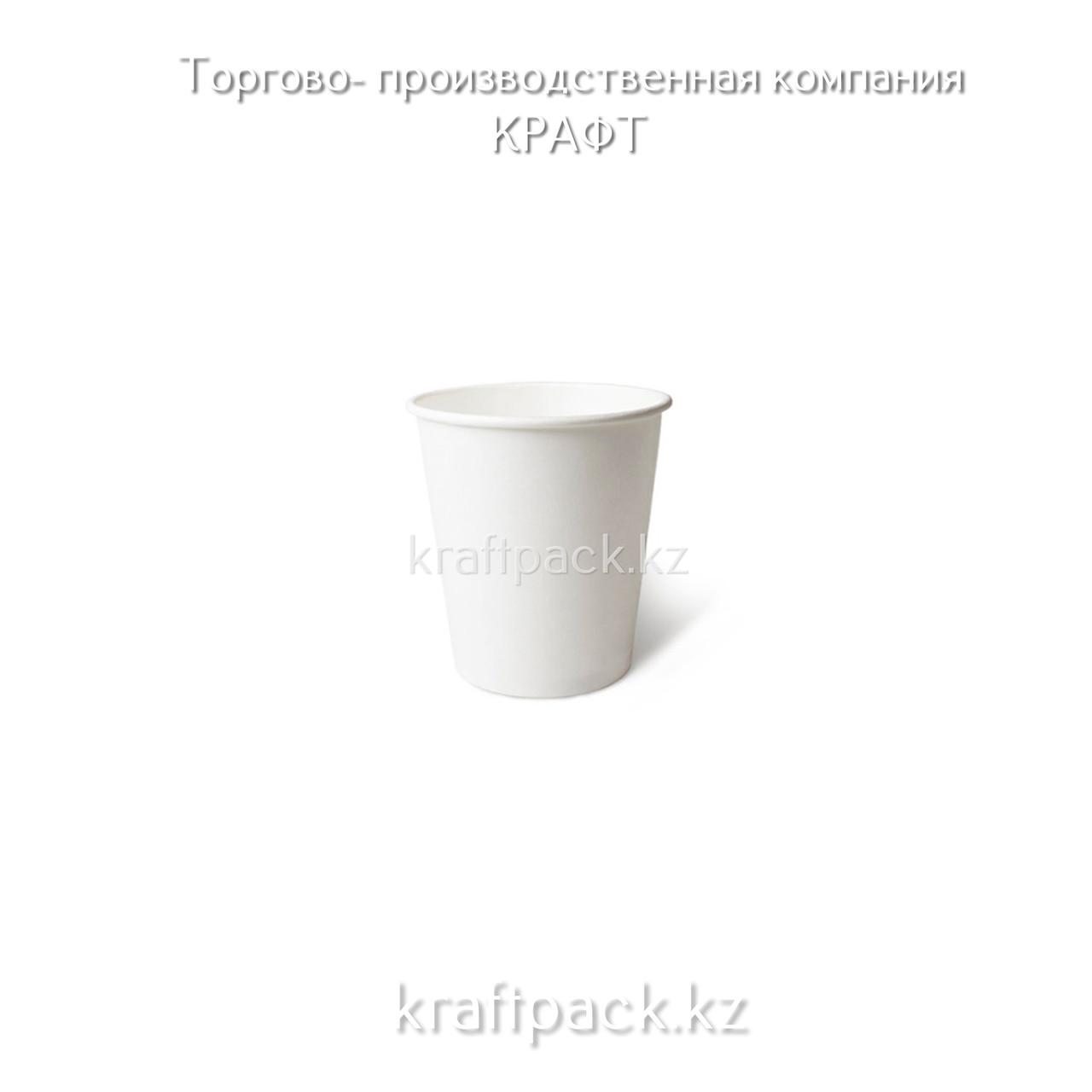Бумажный стакан БЕЛЫЙ для горячих/холодных напитков 100мл (3,5 OZ) (50/1000)