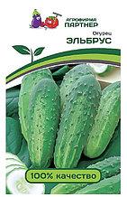Агрофирма «Партнер». Семена огурцов «ЭЛЬБРУС».