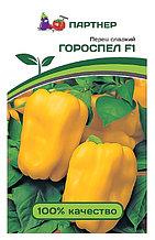 Агрофирма «Партнер». Семена перца «ГОРОСПЕЛ F1».