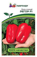 Агрофирма «Партнер». Семена перца «РЕГОР F1».