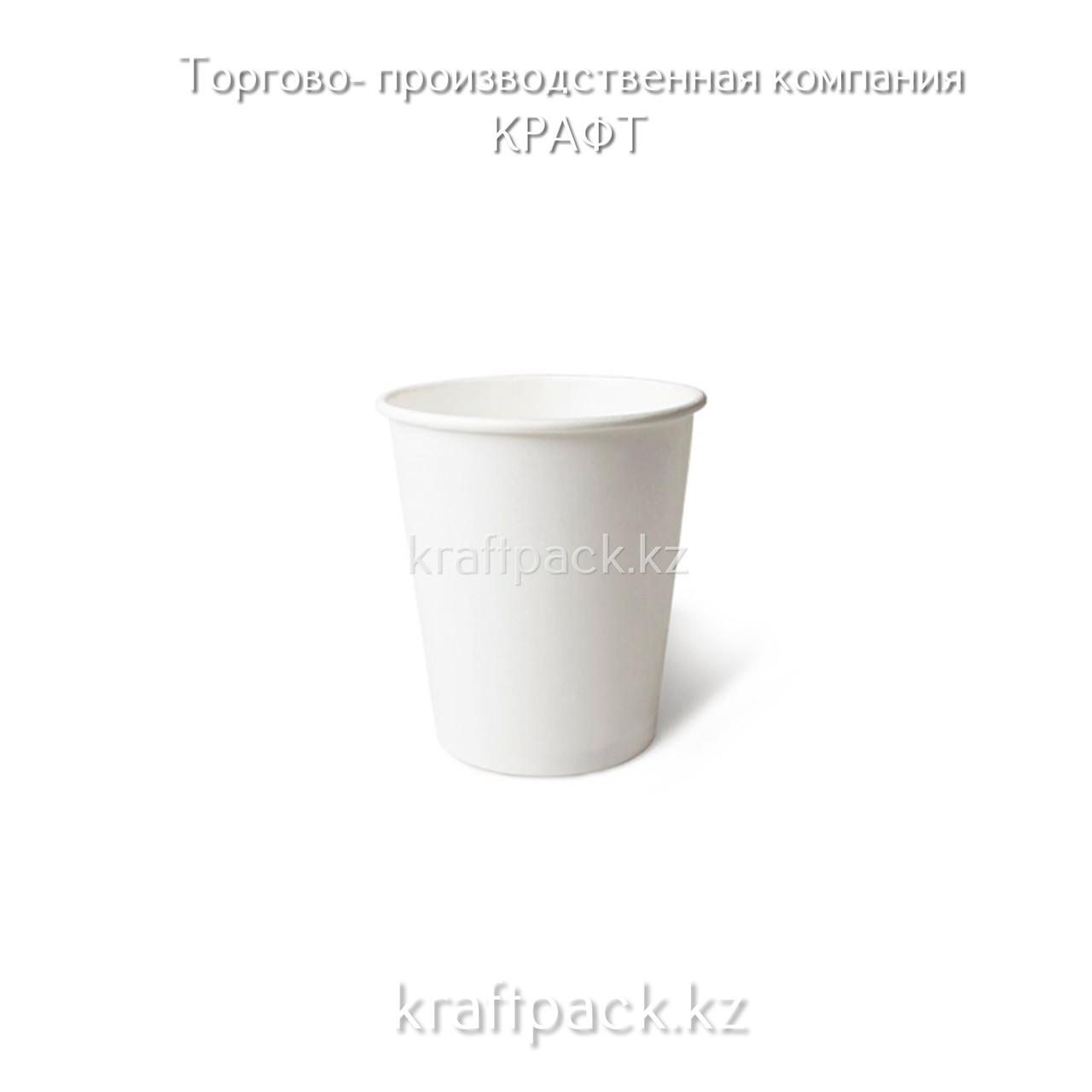 Бумажный стакан БЕЛЫЙ для горячих/холодных напитков 165мл (4 OZ) (80/2000)
