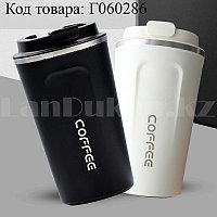 """Термокружка с поилкой вакуумная двухслойная из нержавеющей стали для кофе """"Coffee"""" 500 мл в ассортименте"""