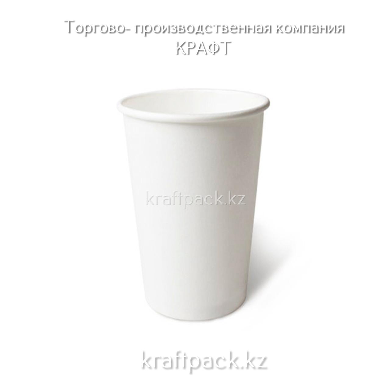 Бумажный стакан белый  для горячих/холодных напитков 450мл (16 OZ) D90 (50/1000)