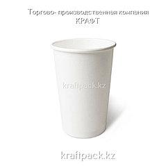 Бумажный стакан белый  для горячих/холодных напитков 450мл (16 OZ / D90) (50/1000)