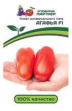 Агрофирма «Партнер». Семена томатов «АГАФЬЯ F1».