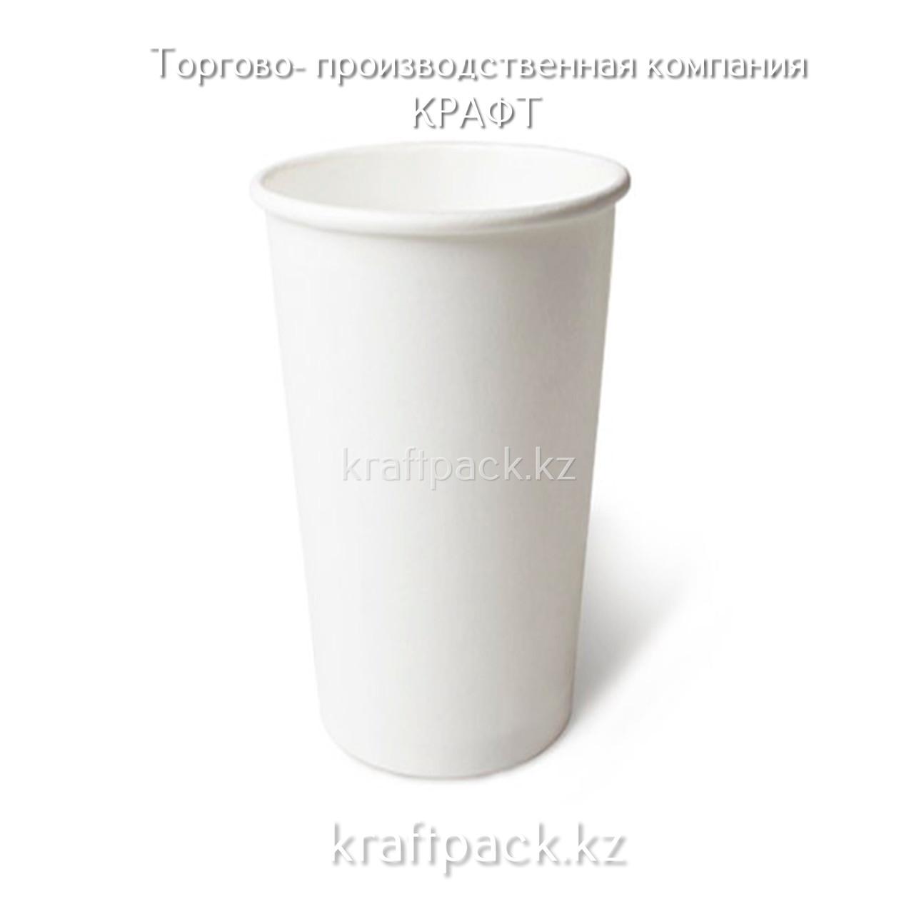 Бумажный стакан БЕЛЫЙ для горячих/холодных напитков 500мл (20 OZ) (50/1000)