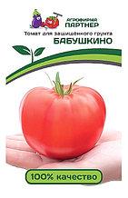 Агрофирма «Партнер». Семена томатов «БАБУШКИНО».