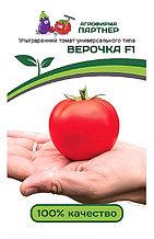 Агрофирма «Партнер». Семена томатов «ВЕРОЧКА F1».