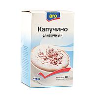 125Г ARO КАПУЧИНО СЛИВОЧНЫЙ