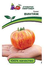 Агрофирма «Партнер». Семена томатов «ВИНТАЖ».