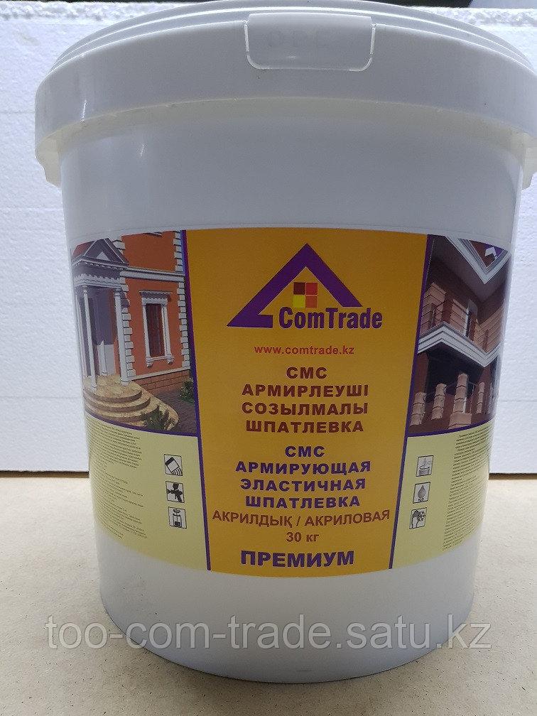 СМС армирующая шпатлевка для фасадного декора 30 кг.