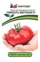 Агрофирма «Партнер». Семена томатов «ГОРДОСТЬ ЗАСТОЛЬЯ F1».